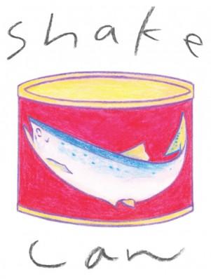 shakecan500
